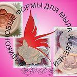 Dekorist(Ольга) - Ярмарка Мастеров - ручная работа, handmade