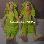 Наталья Черепанова - Ярмарка Мастеров - ручная работа, handmade