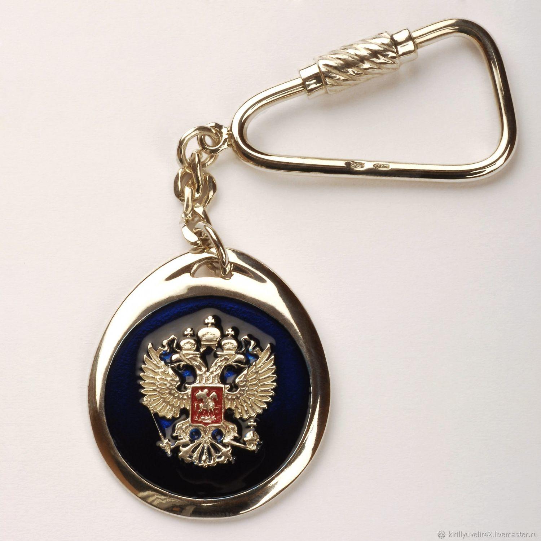 Keyring in silver 925, Key chain, Kemerovo,  Фото №1