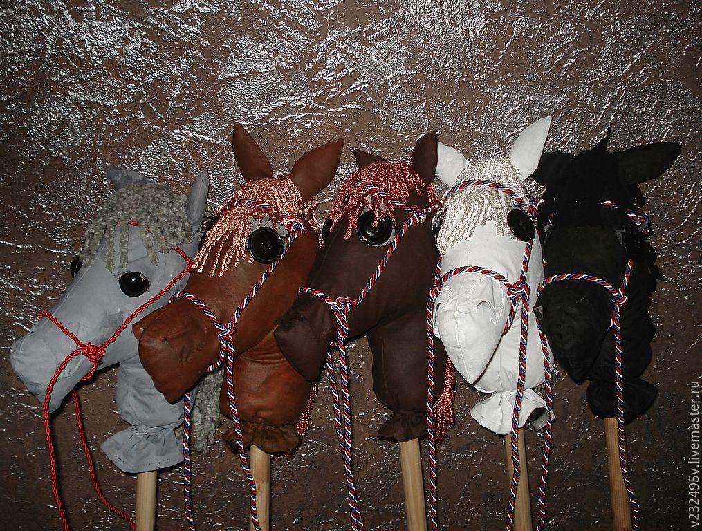 Игрушки животные, ручной работы. Ярмарка Мастеров - ручная работа. Купить Лошадка на палочке. Handmade. Игрушка, лошадка, игрушка для детей