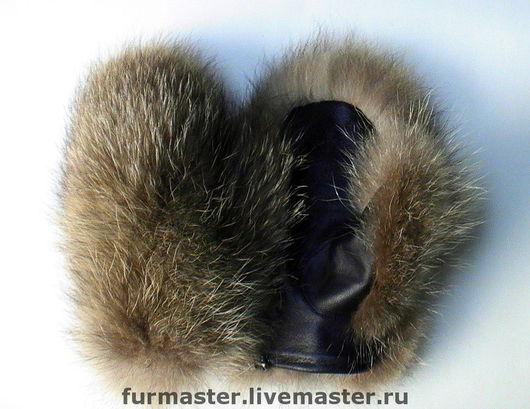 Варежки, митенки, перчатки ручной работы. Ярмарка Мастеров - ручная работа. Купить Варежки (енотовидная собака). Handmade. Варежки, енот