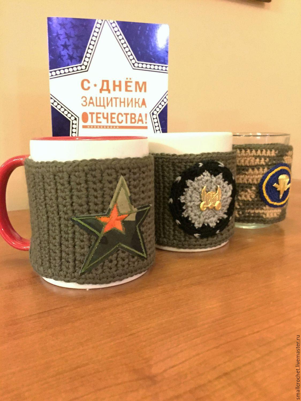 Подарок ко дню защитников отечества