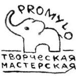 ProMylo - Ярмарка Мастеров - ручная работа, handmade