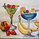Бокалы, фужеры, бананы, клубника - различные элементы, салфетка для декупажа Салфетка пр-во Германия Декупажная радость