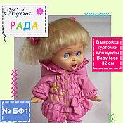 Материалы для творчества ручной работы. Ярмарка Мастеров - ручная работа Выкройка курточки для куклы  Baby Face 32 см. Handmade.