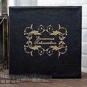 Фотоальбомы ручной работы. Ярмарка Мастеров - ручная работа Фотоальбомы: Альбом для начальника. Handmade.