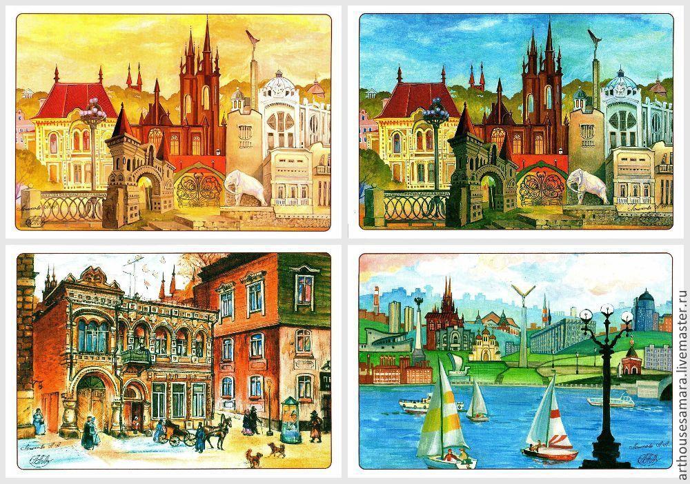 Продажа открыток в самаре, для открытки