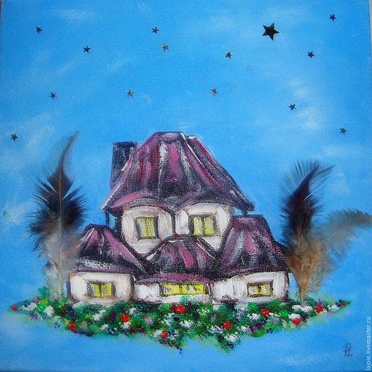 Абстракция ручной работы. Ярмарка Мастеров - ручная работа. Купить домик в звездном небе. Handmade. Красивое украшение, картина в подарок
