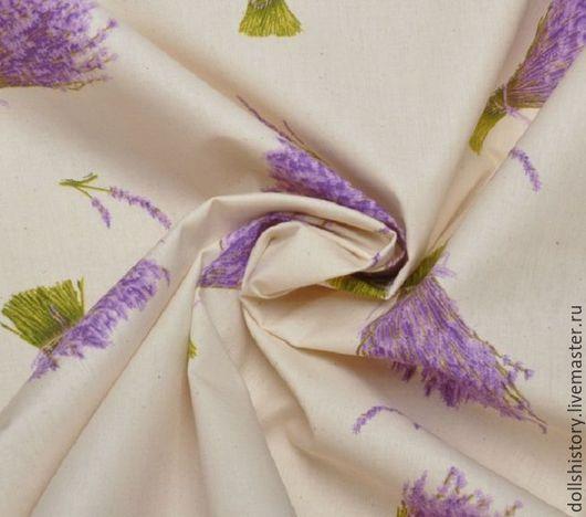 Ткань, хлопок, ткань прованс, хлопок 100%, ткань с лавандой, прованс, прованский стиль,Ярмарка мастеров.