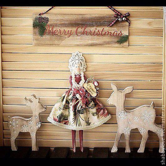Куклы Тильды ручной работы. Ярмарка Мастеров - ручная работа. Купить Тильда-кукла. Handmade. Ярко-красный, кукла