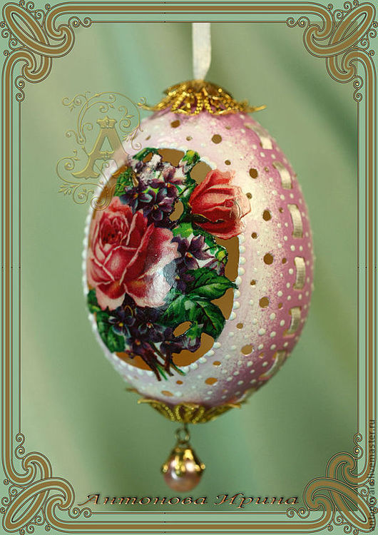 """Яйцо пасхальное-""""Ажурное"""",для дома ручной работы.Антонова Ирина.Ярмарка Мастеров."""