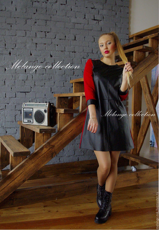 Кожаное платье доставка