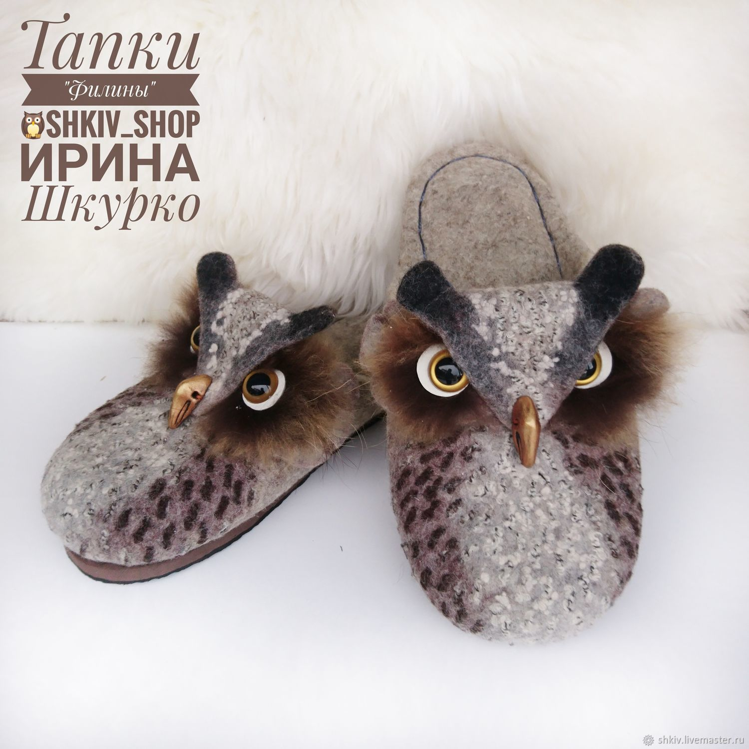 'FILIN ' felted Slippers, Slippers, Solnechnogorsk,  Фото №1