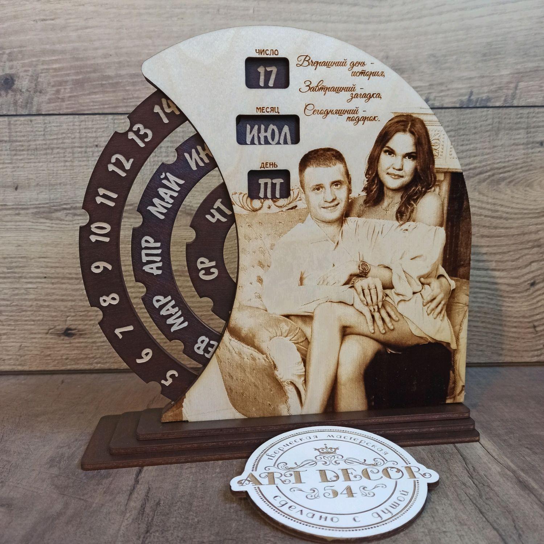 Календарь с фото на заказ казань историю, услышанную