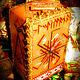 Cube-Stella 'ОldWizard-Old Wizard,'runic artifact, Mascots, Sochi, Фото №1