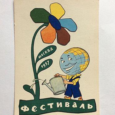 Винтаж ручной работы. Ярмарка Мастеров - ручная работа Фестиваль открытка СССР 1956 год. Handmade.