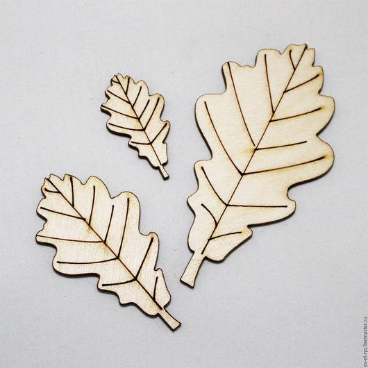 Деревянная заготовка листья `Дуб`