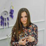 Екатерина Геннадьевна (dream-amulet) - Ярмарка Мастеров - ручная работа, handmade