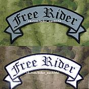 Сувениры и подарки handmade. Livemaster - original item patch FREE RIDER back (retro-Reflective background). Handmade.