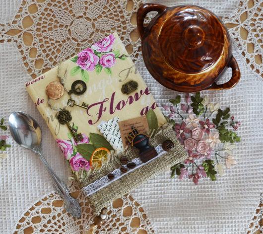 Блокнот-книга для кулинарных секретов. Ручной работы с кофейными страничками.