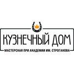 Кузнечный Дом - Ярмарка Мастеров - ручная работа, handmade