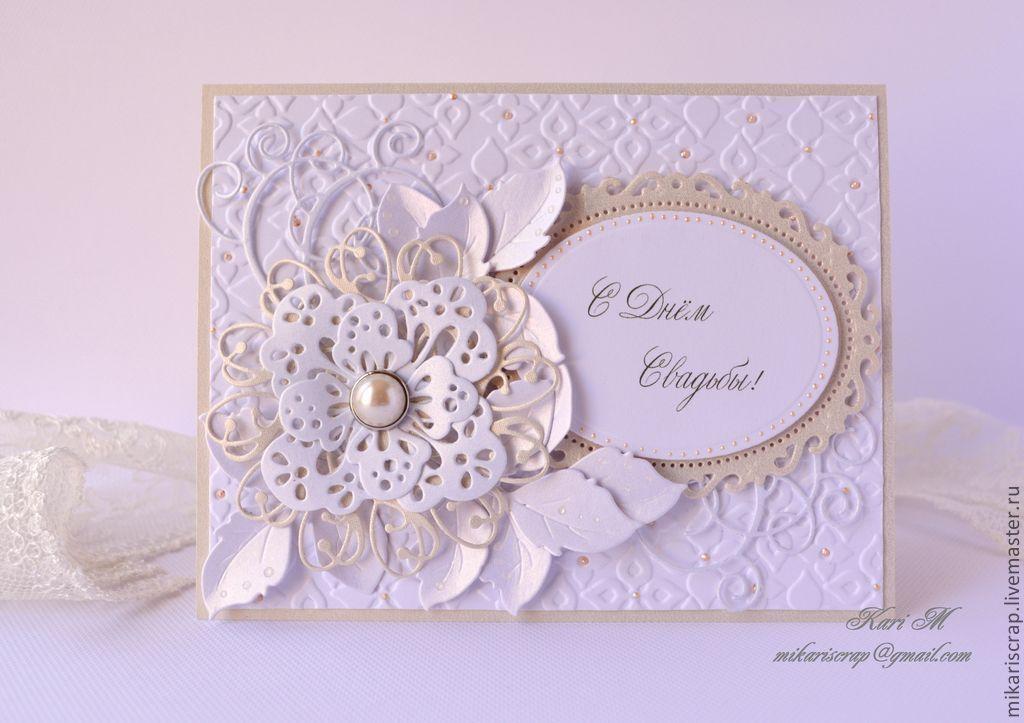 Началом учебного, заказ открыток на свадьбу