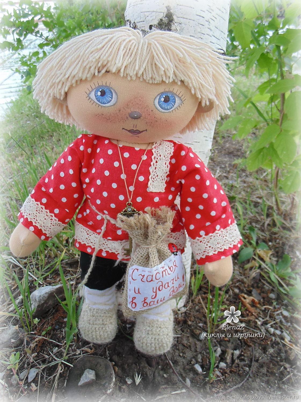 Домовенок Кузенька-2, Мягкие игрушки, Верхний Уфалей,  Фото №1