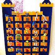"""Куклы и игрушки ручной работы. Ярмарка Мастеров - ручная работа Плакат Алфавит  """"ЗАМОК"""". Handmade."""