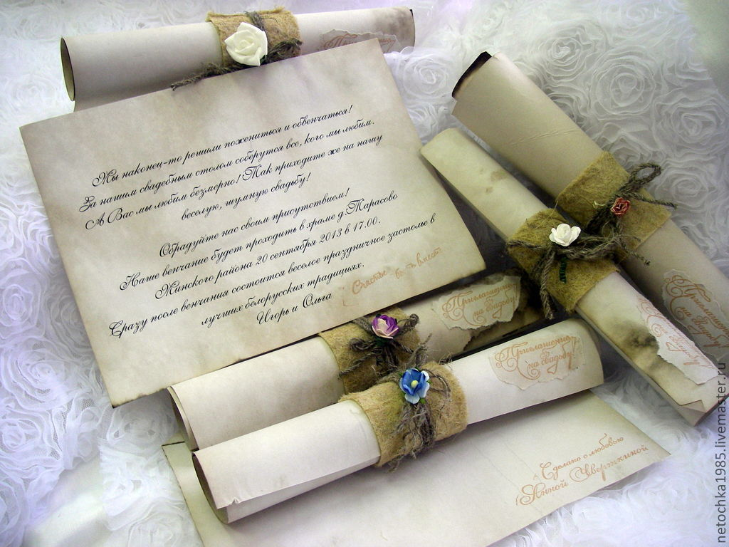 Приглашение на свадьбу винтаж своими руками
