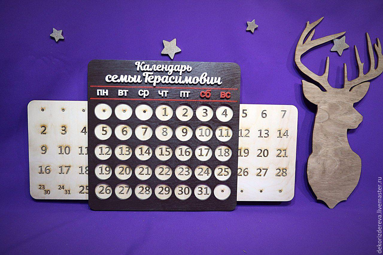 Настольные календари Купить оригинальный настольный