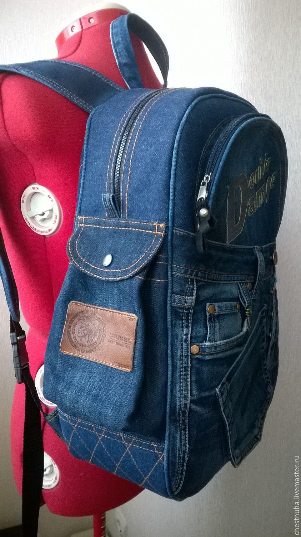 Интернет- · Рюкзаки ручной работы. Заказать Рюкзак мужской джинсовый