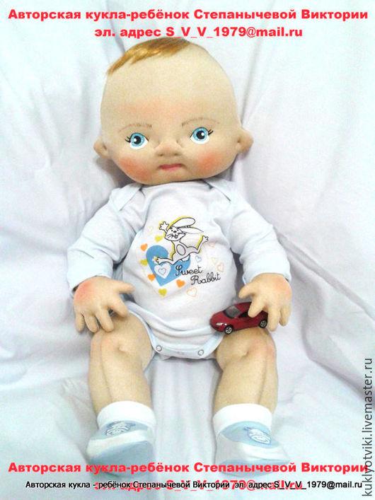 Авторская кукла-ребёнок Степанычевой Виктории эл.адрес S_V_V_1979@mail.ru