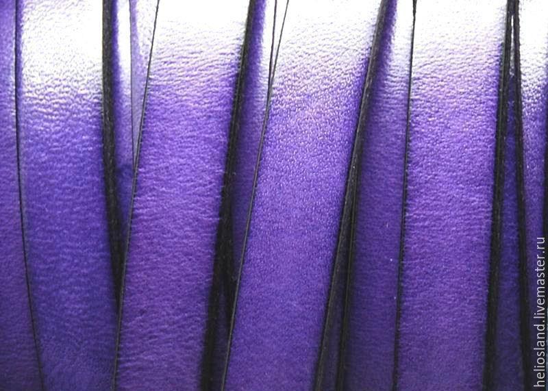 Кожаный шнур плоский 10 мм, фиолетовый, Шнуры, Москва,  Фото №1