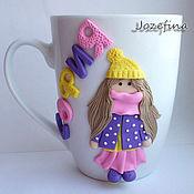 Куклы и игрушки ручной работы. Ярмарка Мастеров - ручная работа Именная кружечка с девочкой. Handmade.