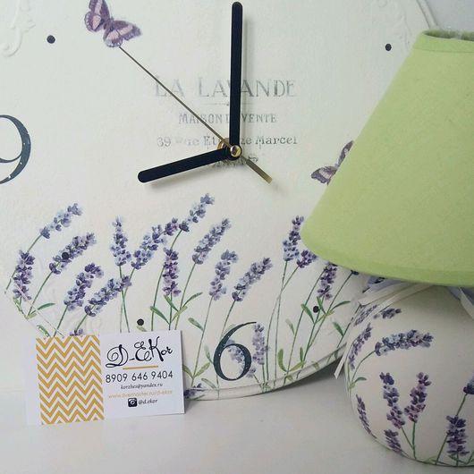 """Часы для дома ручной работы. Ярмарка Мастеров - ручная работа. Купить Часы """"Лавандовое утро"""". Handmade. Часы, часы для кухни"""