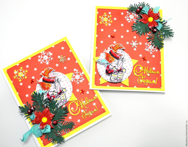 Обмен открытками к новому году, открытки анимация