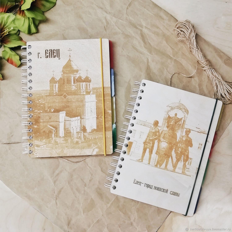 Ежедневник с гравировкой по фото, Ежедневники, Елец, Фото №1