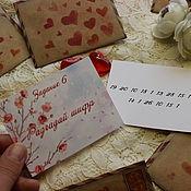Упаковка ручной работы. Ярмарка Мастеров - ручная работа Квест по поиску подарка для девушки/женщины. Handmade.