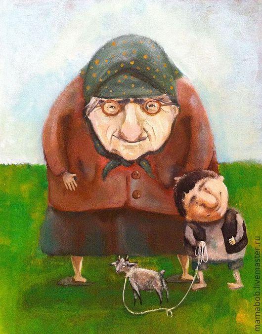 Люди, ручной работы. Ярмарка Мастеров - ручная работа. Купить Дато помогает бабушке. Handmade. Дети, грузия, бабушка, картина