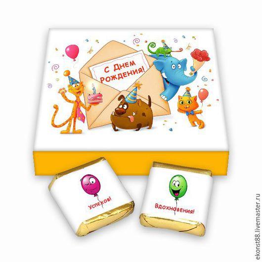 """Подарочные наборы ручной работы. Ярмарка Мастеров - ручная работа. Купить Обертки для шоколада """"С днем рождения"""". Handmade. Шаблон"""