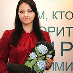 Ирина Вершинина - Ярмарка Мастеров - ручная работа, handmade