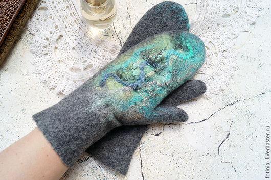 Варежки, митенки, перчатки ручной работы. Ярмарка Мастеров - ручная работа. Купить Варежки валяные ЖИВОПИСНЫЕ. Handmade. Бирюзовый, рукавички