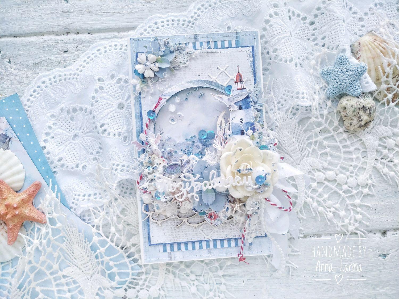 Морская открытка, Открытки, Горячий Ключ,  Фото №1