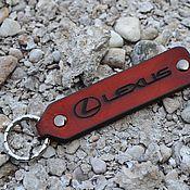 Брелок ручной работы. Ярмарка Мастеров - ручная работа Персонифицированный брелок для ключей из натуральной кожи. Handmade.