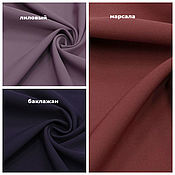 Материалы для творчества handmade. Livemaster - original item Fabric: TWILL STRETCH BARBIE - 3 COLORS. Handmade.
