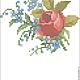 """Вышивка ручной работы. Коллекция дизайнов """"Букетики из роз"""", формат EXP, ART, VP3, PAT, PES. Кузница счастья. Интернет-магазин Ярмарка Мастеров."""