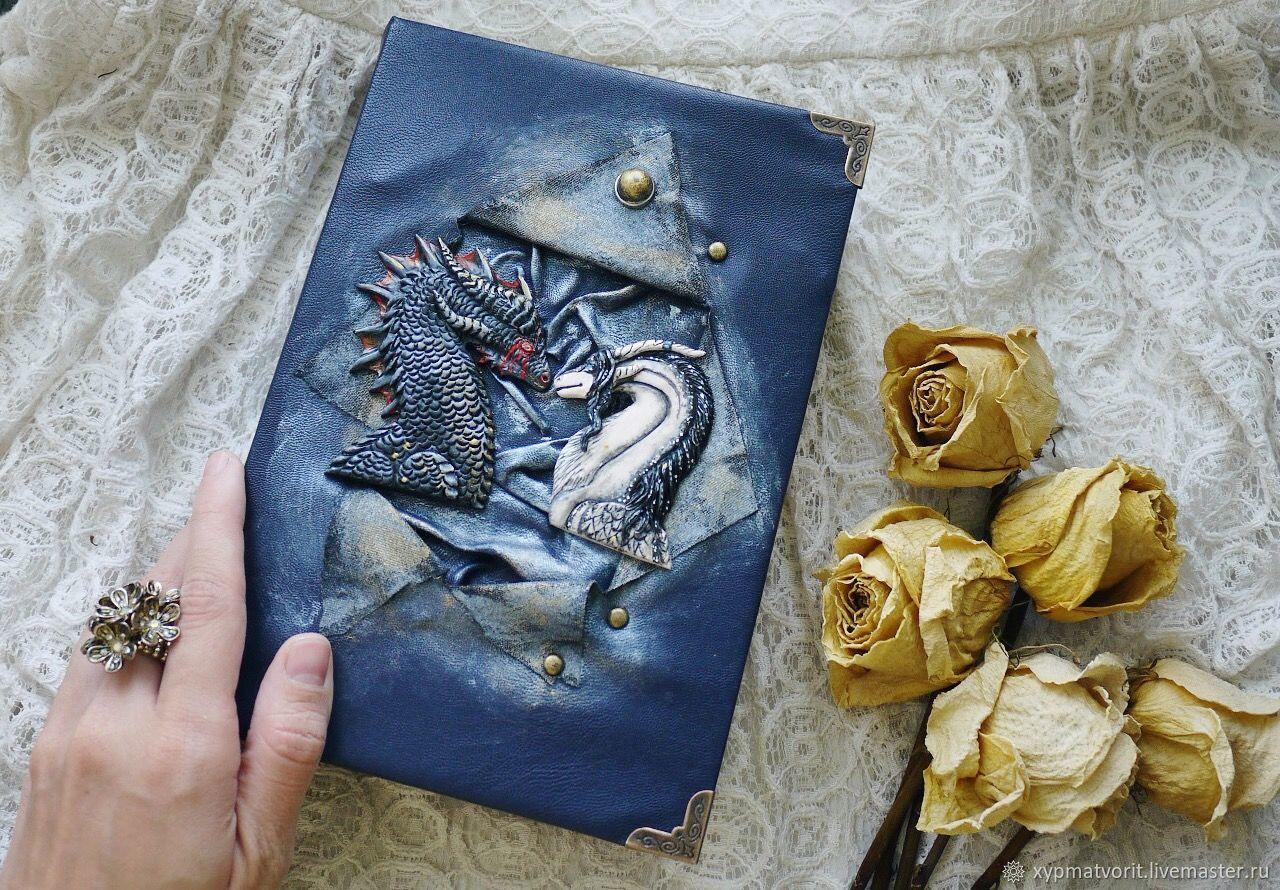 Блокнот с драконами, Блокноты, Новосибирск,  Фото №1