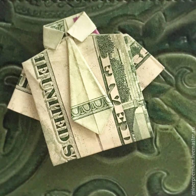 Оригами кошелек из денег