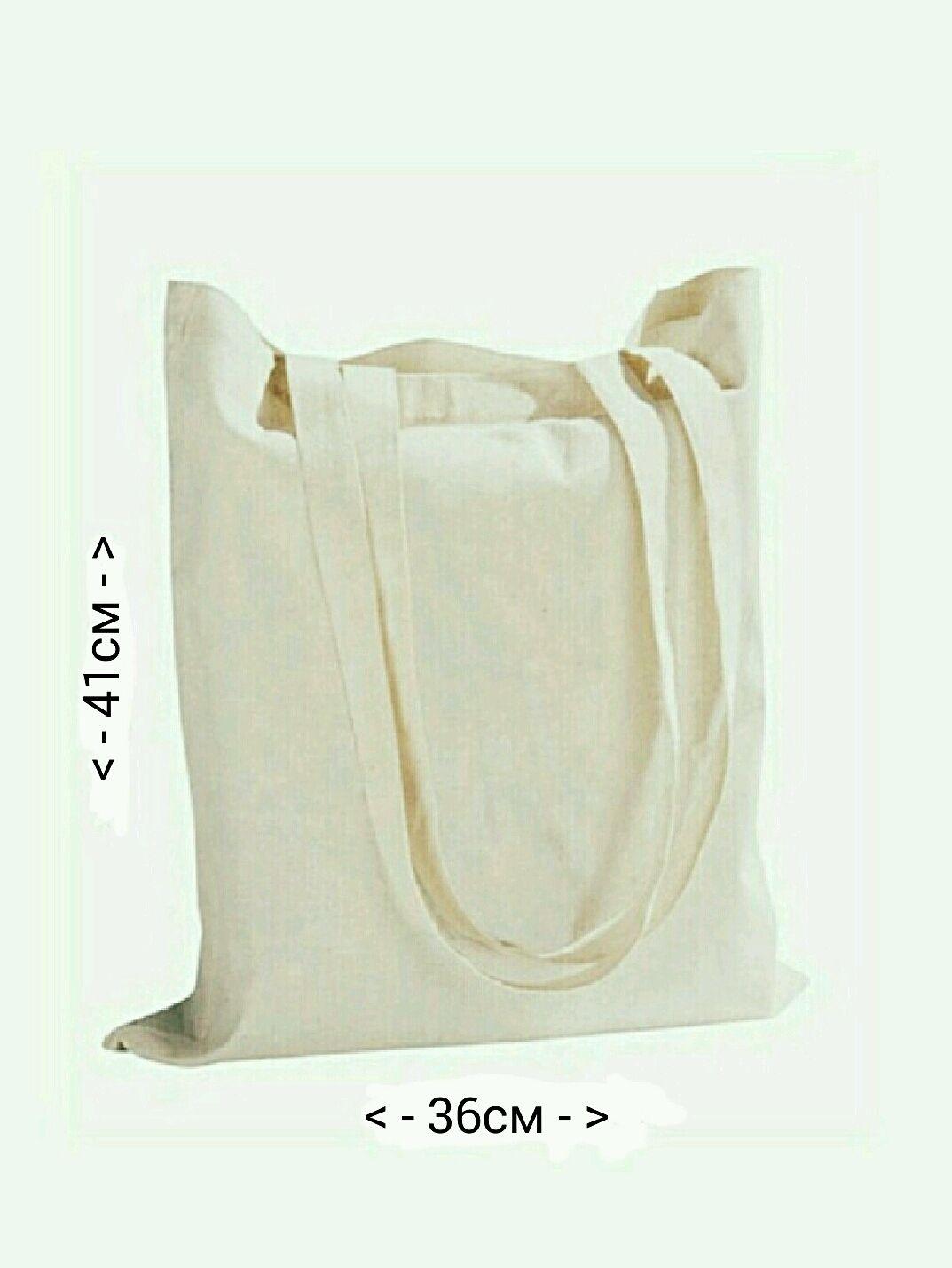 437cbc848652 Купить экосумки в интернет-магазине на Ярмарке Мастеров с доставкой