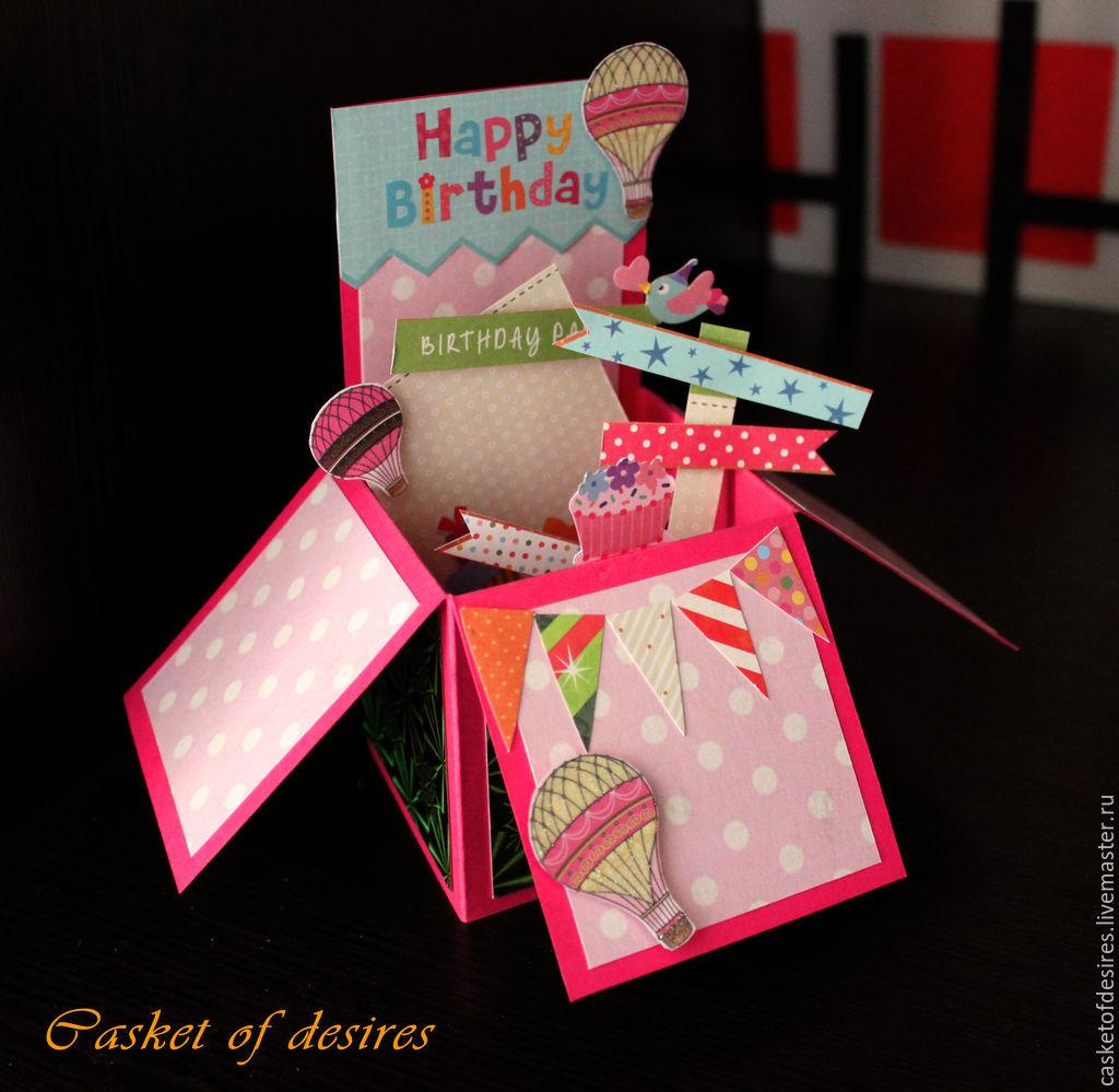 Купить Открытка- коробка с днем рождения Сиренево-желтая 36
